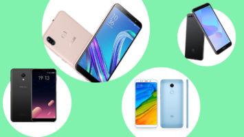 Как выбрать недорогой смартфон с хорошими характеристиками?