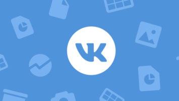 Как быстро удалить сообщения, записи и фотографии из Вконтакте?