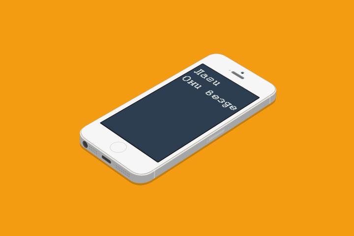 Что делать, если лагает смартфон на Android или iPhone