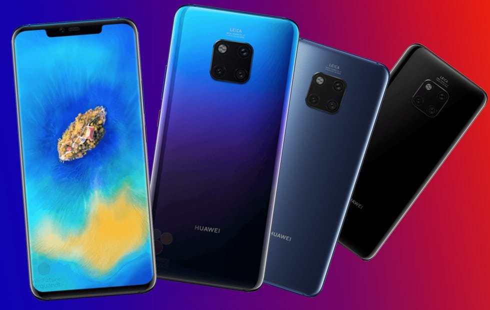 Huawei Mate 20 и Mate 20 Pro показались во всей красе на рекламных картинах