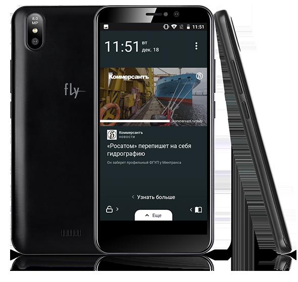 В России появился смартфон Fly со встроенной рекламой