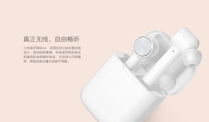 Xiaomi выпустила беспроводные наушники Mi AirDots Pro за $60