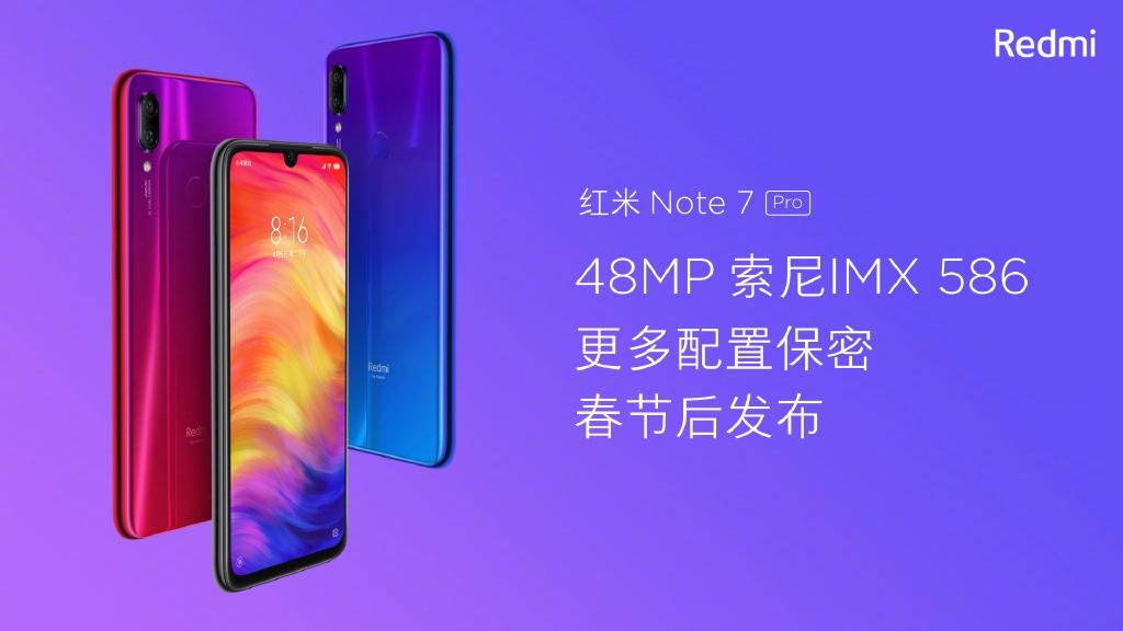 Xiaomi выпустила Redmi Note 7 с 48-мегапиксельной камерой и USB Type-C