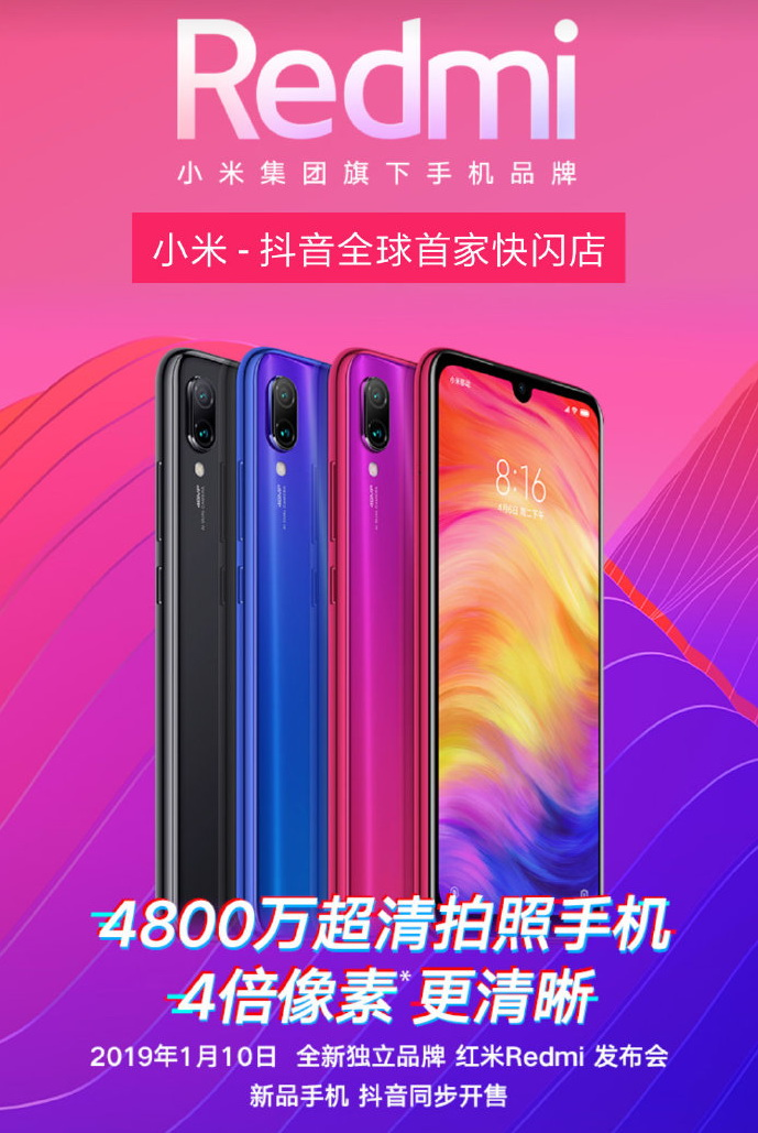 Redmi Note 7 засветился на постере