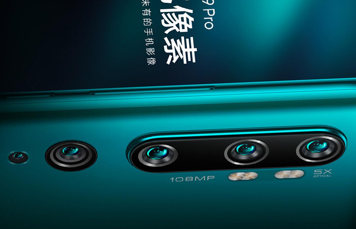 Xiaomi Mi CC9 Pro станет первым смартфоном с 108 Мп камерой